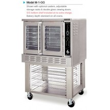 American Range ME-1 Electric Single Deck Convection Oven Bakery Depth