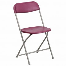 Flash Furniture BH-D0001-BG-GG HERCULES Series Capacity 440 Lbs. Premium Burgundy Plastic Folding Chair