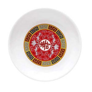 GET Enterprises M-032-L Longevity Sauce Dish 1.5 oz.