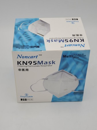 Disposable KN95 Respirator Face Mask 5/Box