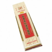 Thunder Group MLCS001 White Melamine Chopsticks