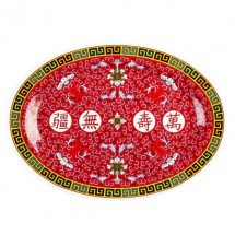 Thunder-Group-2012TR-Longevity-Oval-Platter-12-quot--x-8-5-8-quot-