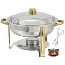 TigerChef Gold Accented Round Chafer 4 Qt.